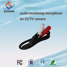 SIZHENG SIZ-110 Security camera microphone sensitive audio monitoring pick up for CCTV