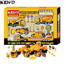 5 in 1 KAWO 1:30 Scale Friction Powered Die Cast Car Series Model Construction Vehicles Toy Car Great Gifts for Kids