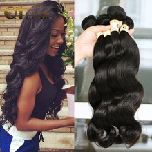 Queen Hair Products Brazilian Body Wave 4 Bundles Unprocessed 7A Grade Brazilian Virgin Hair wavy Brazilian hair weave bundles