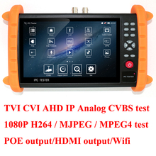 7 inch TVI CVI AHD IP camera tester Analog CVBS CCTV tester 1280 x800 IPS fully view touch screen test monitor WIfi POE ONVIF