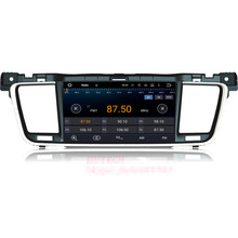 Android 7.1 Car DVD Player Stereo Radio Unit for Peugeot 508 2011-2014 Car Multimedia GPS Navigation Wifi RDS USB SWC Free Map(Hong Kong)