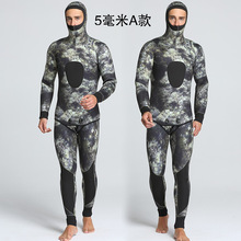 2016 new winter camouflage 5mm two piece men's swimming and diving waterproof warm clothing wholesale(China)