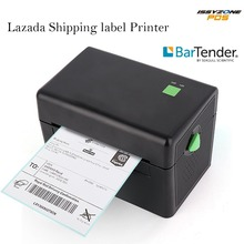 4 Inch 127mm/s Cheap Thermal Label Sticker Barcode Printer USB Port 2D Barcode FREE Bar code Edit Software ITPP072(China)