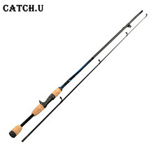 "7"" M Power 2 SEC 6-12g 5-20g lure weight Carbon Casting Spinning Lure Fishing Rod"