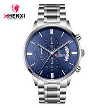 2017 Silver Men's Casual Watches Luxury Brand CHENXI Stainless Steel Multi Function Sport Casual Business Quartz Male Clocks(China)
