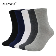 Eur40-44 2017 autumn winter men high quality brand business cotton socks male black dress socks for man long socks 5pairs/lot(China)