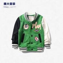 Boys' baseball uniform spring 2017 new kids cotton jacket coat baby children Baseball Shirt Jacket