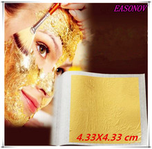 50pcs/lot 2017 NEW Hot 24K Real Edible Beauty mask gold leaf foil 99.99% gold ,4.33X4.33cm ,Free Shipping