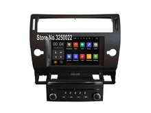 Android 7.1 Car Dvd Navi Player FOR CITROEN C4 audio multimedia auto stereo support DVR WIFI DAB OBD all in one(China)