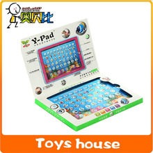 Y Pad children's tablet Computer Learning Machine Educational Toys tablet for children ypad with Led Light learning education