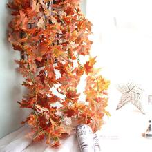 Cute  Beautiful Classic Artificial Fake Leaf Maple Leaf Long Rattan Simulation Leaves Party Home Decor wall stickers pegatinas