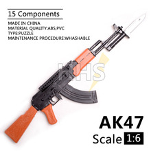 1:6 1/6 Scale AK47 Assault Rifle 12 inch Action Figures 1/100 MG Bandai Gundam Model Can Use(China)