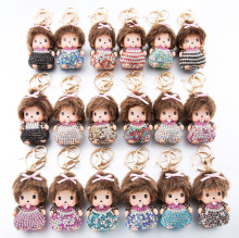 Many Different Types Monchhichi Lovely Keychain Pendant Handbag Charms Purse Ornament Key Accessory Novelty Product