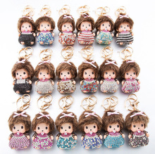 Many Different Types Monchhichi Lovely Keychain Pendant Handbag Charms Purse Ornament Key Accessory Novelty Product(China)