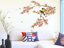 bird branches maple leaves tree Magpie Wall Sticker for TV Kids Rooms Bedroom kindergarten home decoration Home Decor AY7207