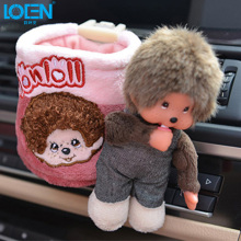 2017 1PC Fur Cute cartoon bear doll car Outlet storage bag for phone king coin nets Pouch organizer bag box pocket Multifunction