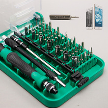 New 9002 Magnetic Screwdriver Set 45 In 1 Precision Screw Driver Tools