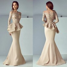 Europe Prom Dress