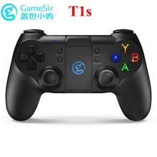 GameSir T1s Bluetooth 4.0 / 2.4GHz Wireless Dual vibration Gamepad Game Controller Built-in phone holder For Android PC PS3 VR(China)