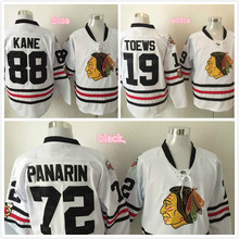 2017 Winter Classic 19 Jonathan Toews # 72 Artemi Panarin #88 Patrick Kane Hockey Jerseys White