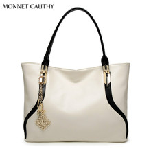 MONNET CAUTHY Bags for Women Solid Color Beige Black Blue Red Hobos Concise Elegant Large Size European Style Top Handle Bag New