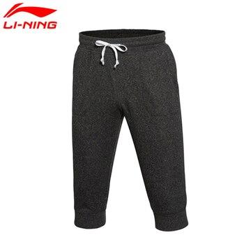 Li-Ning Men's Sports Life Pants Leisure Comfort Comfort Fit Capri Sport Pants GKQL015 MKY274