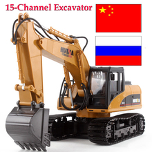 Car remote control metal rc excavator toys for children hydraulic excavator model carro de controle remoto huina 1550(China)