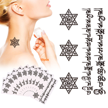 10 Sheet Text Pattern Design Temporary Tattoo Body Art Flash Tattoo Sticker Waterproof Fake Tattoo Sticker Safe and Professional(China)