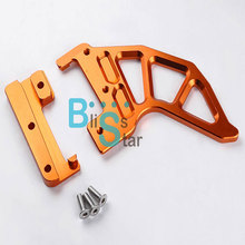Yellow  BILLET REAR BRAKE DISC GUARD PROTECTOR FOR KTM 125 SX/EXC & 144 SX & 200 XCW