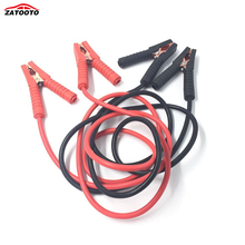 2.5M 1800A Car Battery Jumper Cable Copper Wire Lgnition Wires Storage Battery Emergency Power Charging Booster Cable(China)