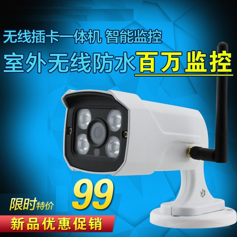 High definition night vision WIFI wireless intelligent camera wireless monitoring camera outdoor waterproof monitoring<br><br>Aliexpress
