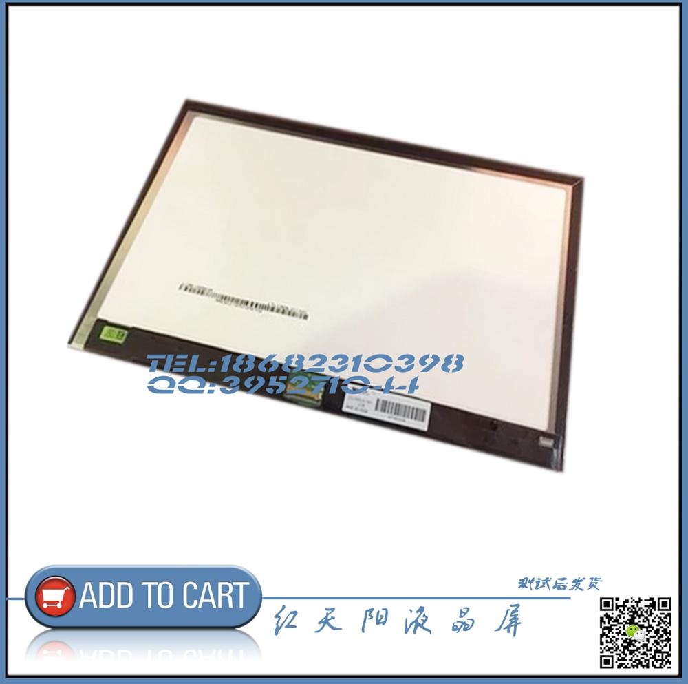 Original 10.6 inch display LCD screen Chi CWI505<br>