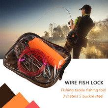 3M 5 Snaps Fishing Lock Buckle Stainless Steel Live Fish Lock Belt Fishing Stringer Fishing Tackle for Accessories China Tackle