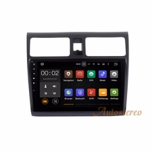 Android6.0 Android7.1 Car DVD CD Player for SUZUKI SWIFT 2004-2010 Car GPS Satnav car radio stereo unit GPS auto navigation