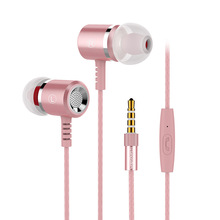 2017 Metal Music In-Ear Earphone Heavy Bass stereo Earpiece Sport Earbud With Mic Headset For Iphone Xiaomi Android Samsung Mp4(China)