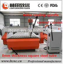 LT-1325 made in China, mdf carving cnc router with dust collector and vacuum table(China)
