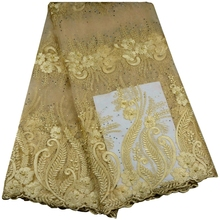 2017 Graceful African Lace Fabric High Quality Embroidered Gold Color Nigerian Lace Fabrics With Beads French Lace Fabric