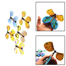 100pcs The magic butterfly flying butterfly with card Toy with empty hands solar butterfly wedding magic props magic tricks