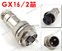 Super Quality GX16 2 pins 16mm aviation connector female plug male socket