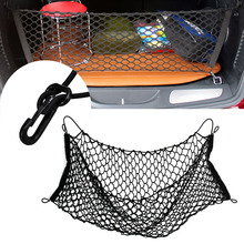 Trunk Car Rear Cargo Organizer Storage Elastic Carrier Mesh Net Nylon 90x40cm Car Interior Storage Bags Stowing Tidying