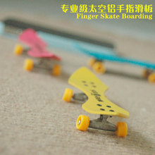 74L-42 Free shipping T boy birthday gift ideas children's toy professional mini aluminum space empty finger skateboard parts toy(China)