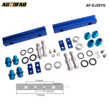 AUTOFAB - HQ Top Feed Injector High Flow Fuel Rail Kit For SUBARU WRX STI EJ20 EJ20T STI Blue Aluminium Billet AF-EJ20YG(China)