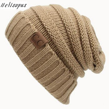 Helisopus Unisex Women's Hats Knitting Caps Women's Winter Hats Casual Cap Crochet Beanies Caps Fashion Leisure Warm Hat Beanies(China)