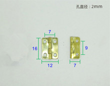 Wholesale 16*12MM Gold 4 stars small hinge Iron Gift Boxes Small hinges Crafts 200pcs/lot