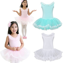 Candy Blue Color Christmas Gift Ballet Cosplay Girls Flower Tutu dress Ballet Leotard Princess Ballerina Fairy Party Costume