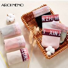 Buy AROI NENO Women's Panties Cotton Briefs Black Stripes Underwear Ladies Middle Waist Panty Female Sex Lingerie Underpants