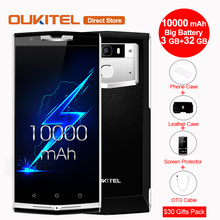 OUKITEL K10000 Pro 4G Lte Smartphone Android 7.0 MTK6750T Octa Core 3GB+32GB 13.0MP+5.0MP 5.5 Inch 10000mAh Battery Mobile Phone