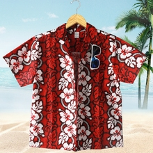 2017 New Summer Style Handsome Loose Men Floral Shirt Casual Holiday Beach Party Short Sleeve Camisa Hawaiian Shirt Hip Hop Tops