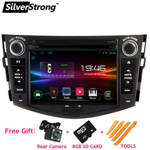 SilverStrong 1024*600 2 din Car Android Car DVD Player for Toyota Rav4 RAV 4 Audio Video Auto Stereo GPS Navigation Radio DAB+(Hong Kong)