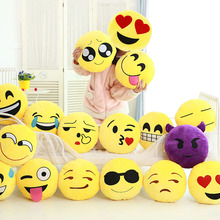 DUSTPROOFVEIL 30cm Cute Emoji Pillows QQ Smiley Emotion Soft Decorative Cushions Stuffed Plush Toy Doll For Girl Christmas Gift